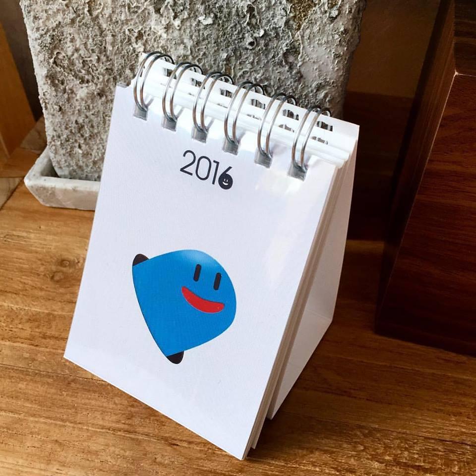2016 Lablob Calendar